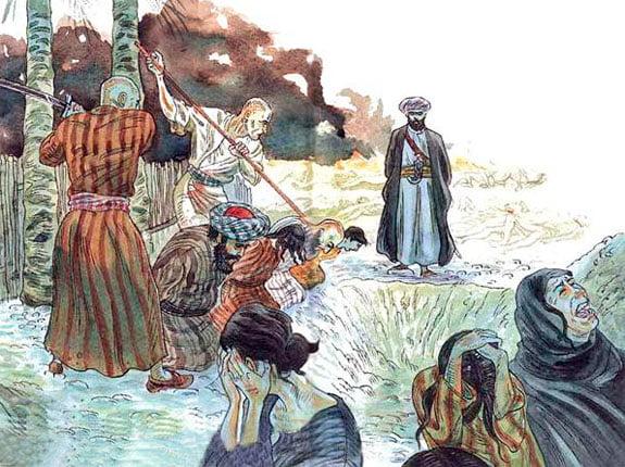 The Hadith: Sahih al-Bukhari
